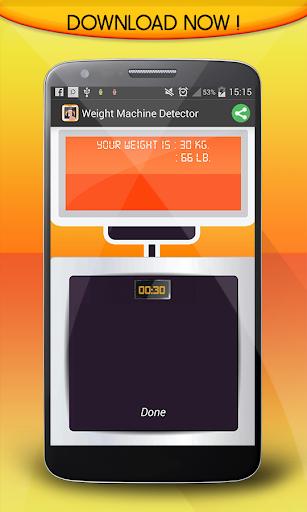 重量機械の検出器