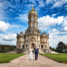 Wedding photographer Yuliya Medvedeva-Bondarenko (photobond). Photo of 26.11.2016