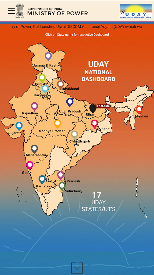 UDAY- screenshot