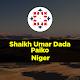 Shaykh Umar Dada Paiko Dawahbox