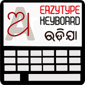 EazyType Odia Keyboard
