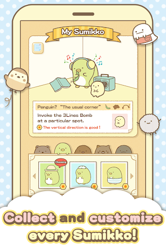 Sumikko gurashi-Puzzling Ways  screenshots 12