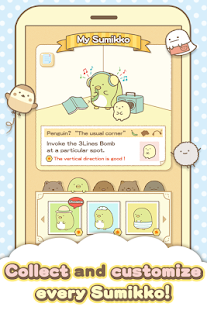 Sumikko gurashi-Puzzling Ways Screenshot