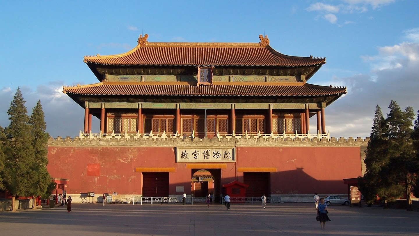 Watch China's Forbidden City live