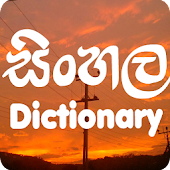 Dictionary Sinhala English Offline