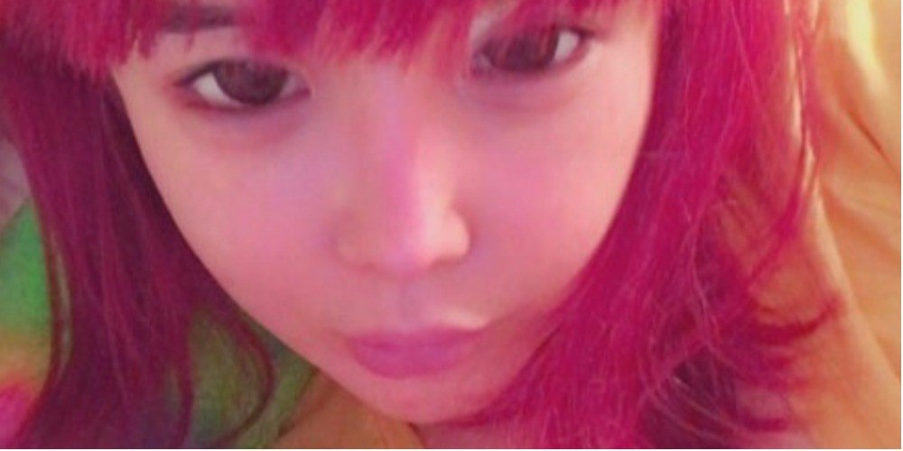 Park Bom Shows Off Her New Transformation Receives Mixed Response