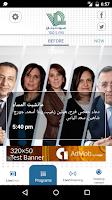 Screenshot of Sawt Lebnan 100.3 - 100.5