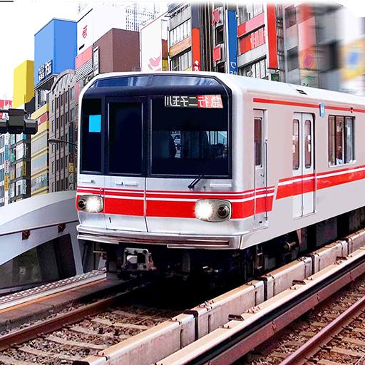 지하철 3D 도쿄 시뮬레이터 模擬 App LOGO-APP開箱王