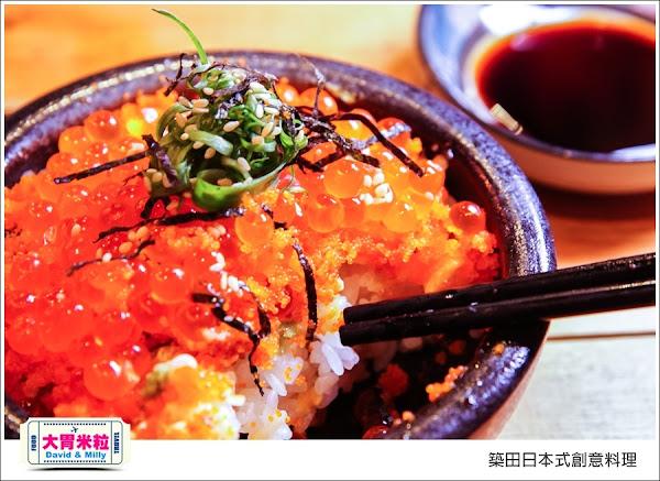愛店又進化了!築田日本式アイデアの創意料理(二訪)~新品大推中卷燒/鮭魚卵丼/鹽蔥安格斯牛/清酒蒸蛤蜊