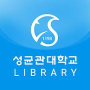 SKKU 학술정보관