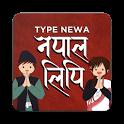 Nepal Lipi - Type Newa with Nepal Bhasa Stickers icon