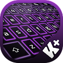 Neon Violet Keyboard icon