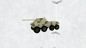 "Sd.Kfz.234/2 ""Puma"""