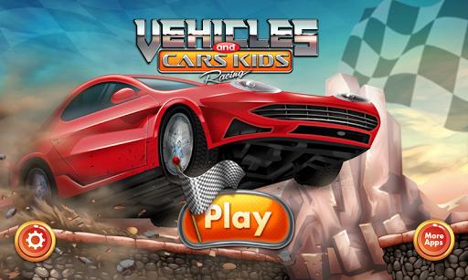 レースゲーム 子供のための 車やモンスタートラック