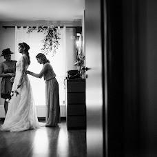 Fotograful de nuntă Mereuta Cristian (cristianmereuta). Fotografia din 03.11.2018