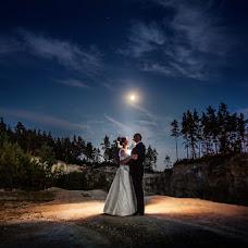 Wedding photographer Kamil Gil (gil). Photo of 02.04.2015