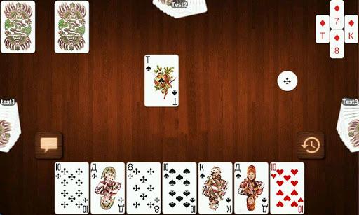 Online Belka Card Game image | 8