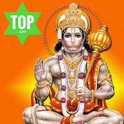Hanuman Chalisa Audio App 108 times | Hindu Mantra