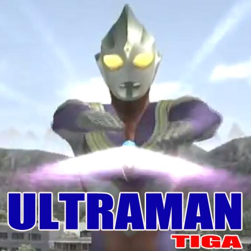 New Ultraman Tiga Cheat