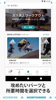 adidas Training - 自重トレーニング専用筋トレアプリ by runtasticのおすすめ画像5