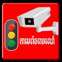 Khmer Traffic Live icon