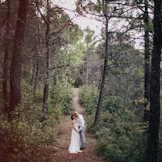 Fotógrafo de bodas Carlos Lucca (carloslucca). Foto del 18.03.2015