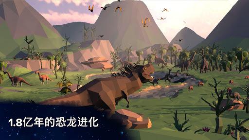 从细胞到奇点: 进化永无止境 screenshot 5