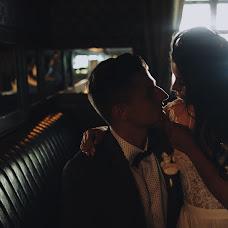 Wedding photographer Zhenya Sarafanov (zheniasarafanov). Photo of 23.09.2018