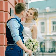 Wedding photographer Nikolay Stavskiy (stavskiy2280). Photo of 20.08.2017