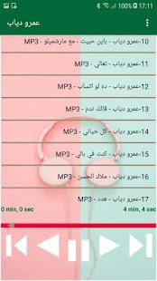 اغاني عمرو دياب بدون انترنت 2019 App Ranking and Store Data
