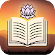 Download Wise stories  1.0.3