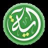 Ayah – A Quran Reading App