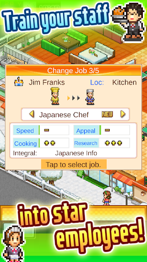 Download Cafeteria Nipponica SP 1.0.7 2