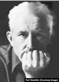 Юрий Ветохин