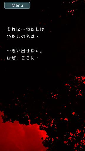 烏菜木市奇譚(うなぎしきたん) 『サイン』