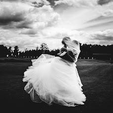 Wedding photographer Aleksandr Medvedenko (Bearman). Photo of 28.09.2017