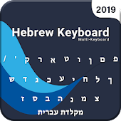 Hebrew Keyboard 2019: Hebrew Themes Android APK Download Free By Multi Keyboard