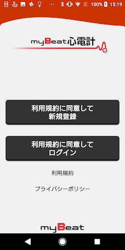 myBeat u5fc3u96fbu8a08 1.1.3 Windows u7528 5