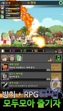 전생용사 apk screenshot