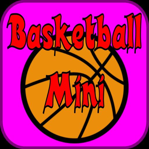 體育競技App|迷你籃球 LOGO-3C達人阿輝的APP