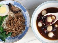 南國紅豆 精誠店