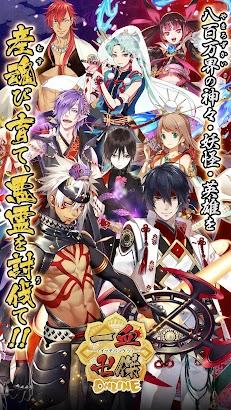 一血卍傑-ONLINE-- screenshot thumbnail