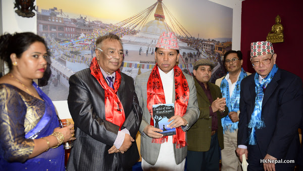 'लाइट अफ द हिमालय' बेलायतमा बिमोचित