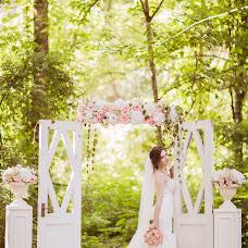 Wedding photographer Diana Ibragimova (dianacafard). Photo of 04.11.2015