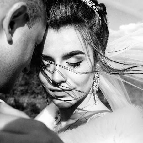Wedding photographer Natali Vasilchuk (natalyvasilchuc). Photo of 09.02.2018