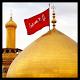 Islamic Live tv for PC-Windows 7,8,10 and Mac