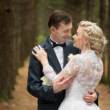 Wedding photographer Maksim Goryachuk (GMax). Photo of 12.11.2018