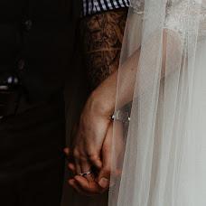 Wedding photographer Amy-Leigh Atkins (letloveflourish). Photo of 01.06.2017