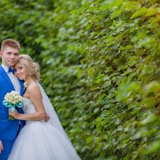 Wedding photographer Olga Starostina (OlgaStarostina). Photo of 12.04.2018
