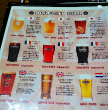 Photo: Nice to have a beer list other than local lagers.  Footnik British Pub, Nakano.
